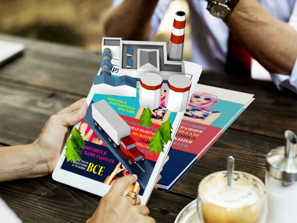 Augmented Reality Catalog for Advertising Company