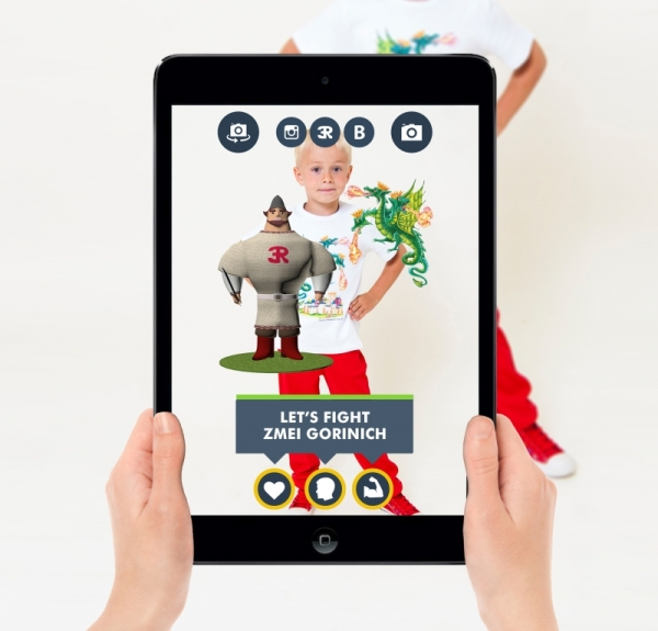 Inspire children to play, read and learn using the Augmented Reality technology.
